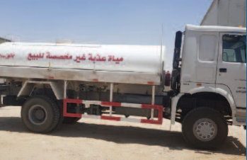 Al Sabaiea National Contracting and general Trading Company, our Kuwaiti partner, has an excellent reputation for providing a quality service as these examples show