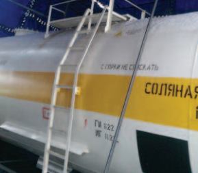LONG TERM CORROSION PROTECTION OF RAILWAY TANK